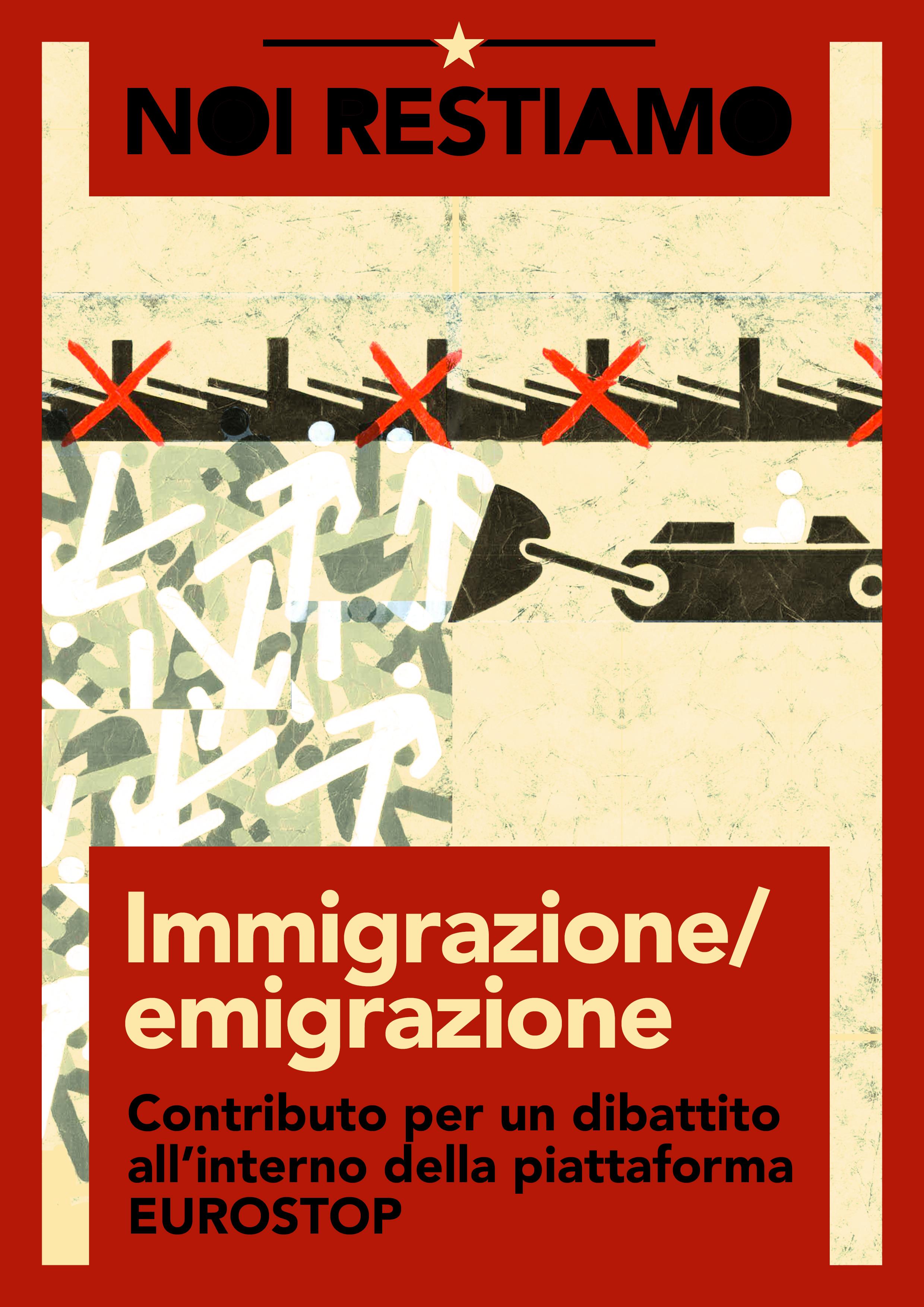 immigrazioneemigrazione